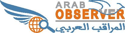 المراقب العربي
